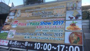 第5回カフェ喫茶ショー