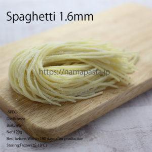 スパゲッティー1.6mm